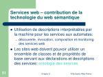 services web contribution de la technologie du web s mantique