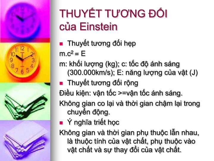 Thuy t t ng i c a einstein