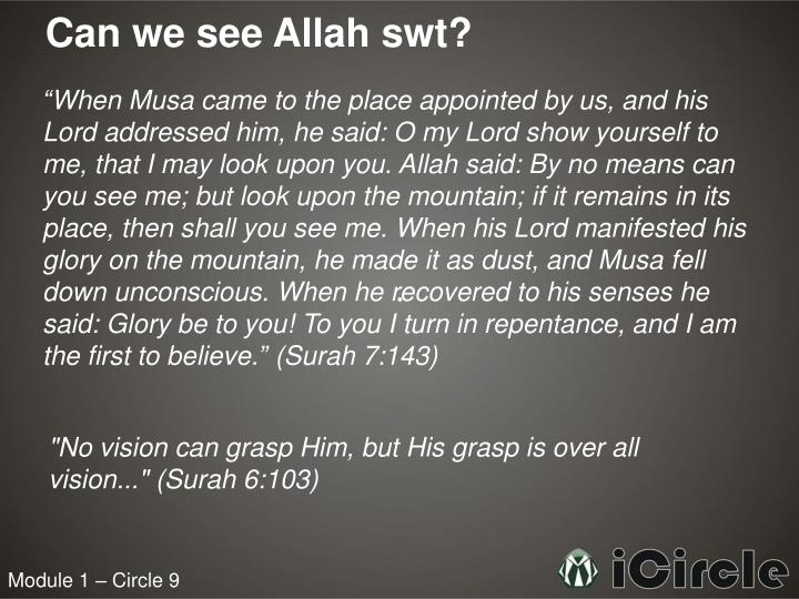 Can we see Allah swt?