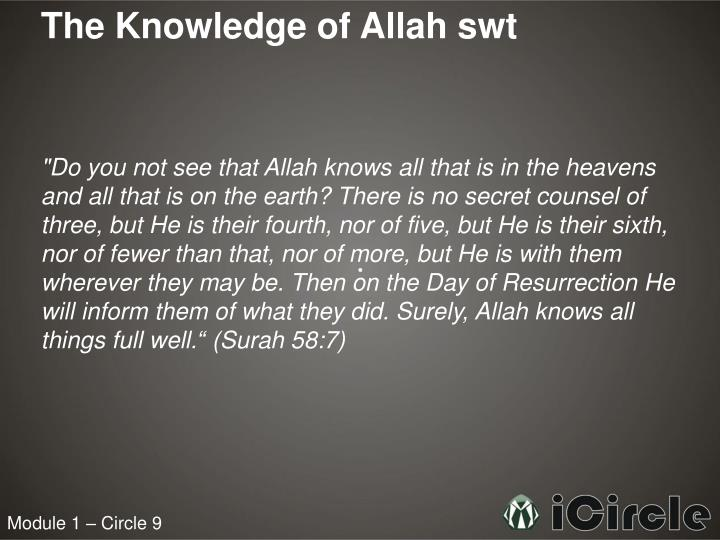 The Knowledge of Allah swt