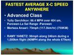 fastest average x c speed anywhere1