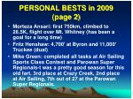 personal bests in 2009 page 2