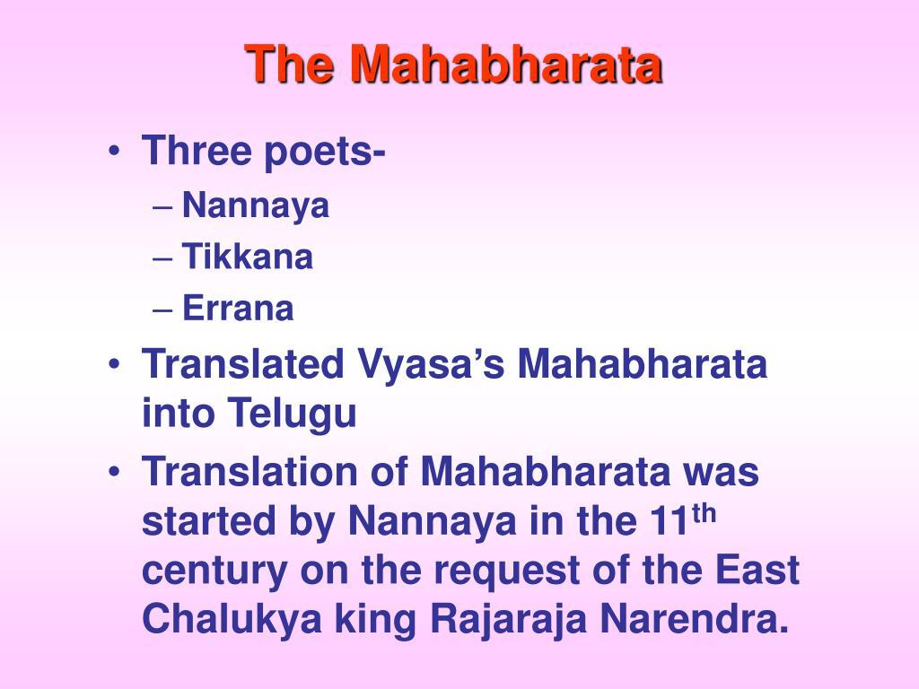 PPT - History of Telugu Literature PowerPoint Presentation - ID:4761192