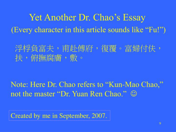 Yet Another Dr. Chao's Essay