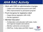 aha rac activity