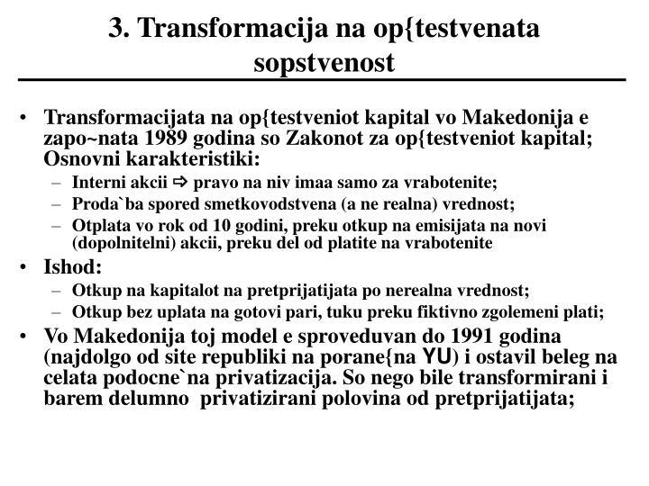 3. Transformacija na op{testvenata sopstvenost