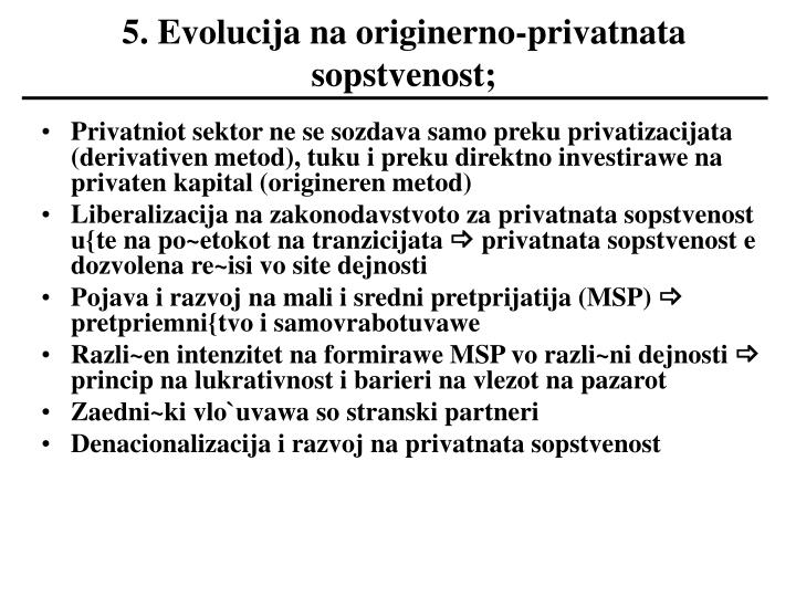 5. Evolucija na originerno-privatnata sopstvenost;