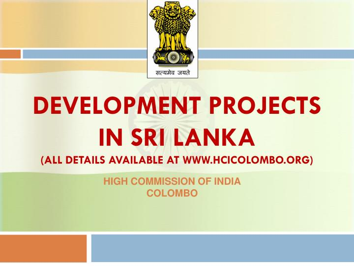 development projects in sri lanka all details available at www hcicolombo org n.