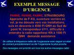 exemple message d urgence