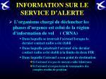 information sur le service d alerte
