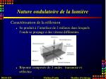 nature ondulatoire de la lumi re2