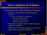 nature ondulatoire de la lumi re3