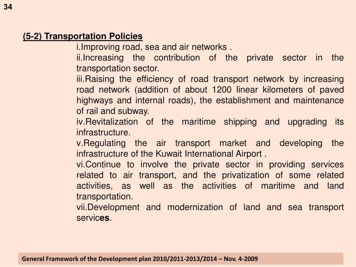 (5-2) Transportation Policies