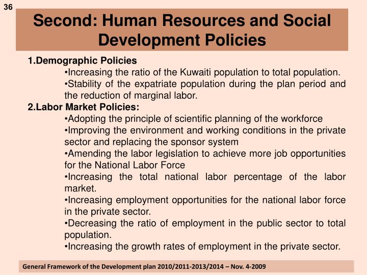 Second: Human Resources and Social Development Policies
