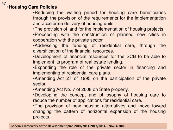 Housing Care Policies