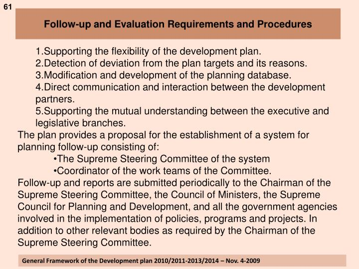 Follow-up and Evaluation Requirements and Procedures