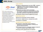 enel group
