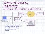 service performance engineering assuring good user perceived performance