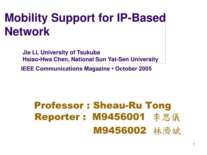 mobility support for ip based network n.