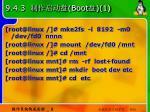 9 4 3 boot 1