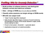 profiling nns for anomaly detection