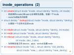 inode operations 2