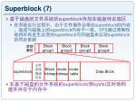 superblock 7