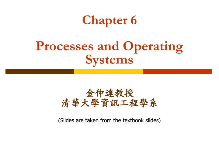 chapter 6 processes and operating systems n.