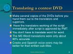 translating a contest dvd