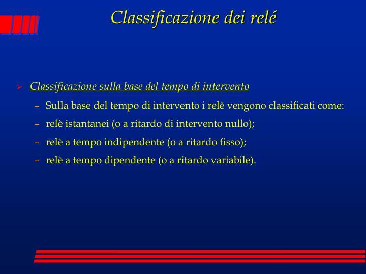 Classificazione dei relé