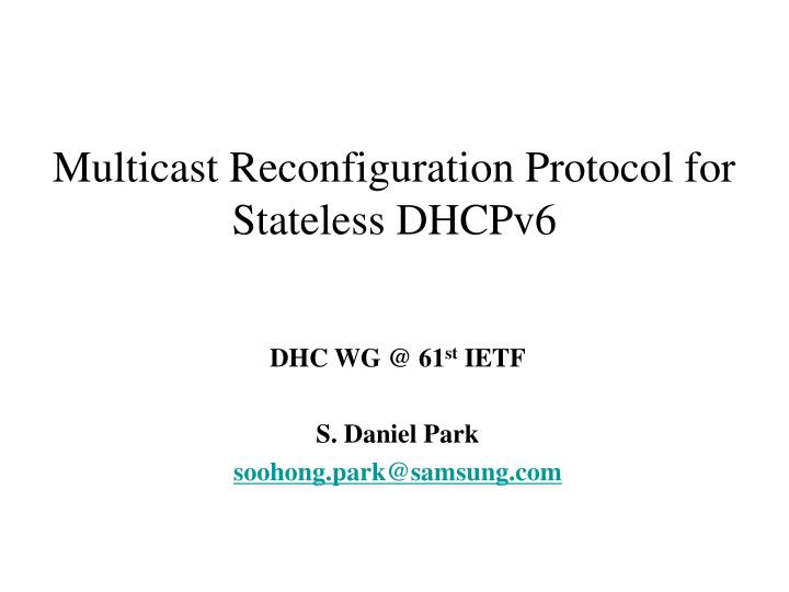 Multicast reconfiguration protocol for stateless dhcpv6