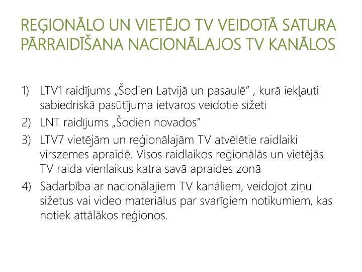 REĢIONĀLO UN VIETĒJO TV VEIDOTĀ SATURA PĀRRAIDĪŠANA NACIONĀLAJOS TV KANĀLOS