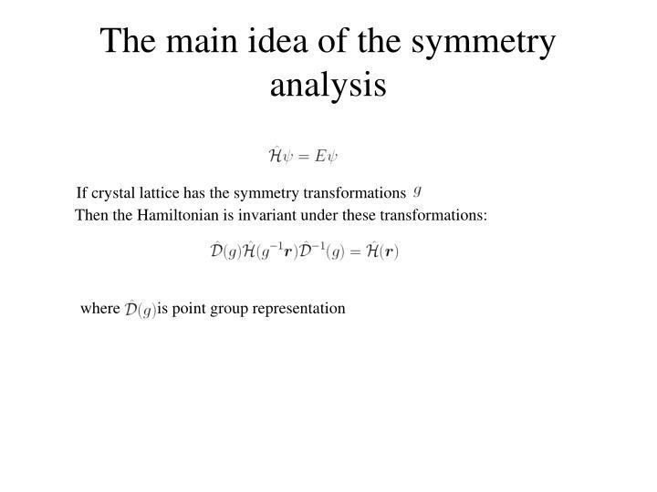 The main idea of the symmetry analysis