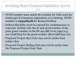 avoiding most common validation errors
