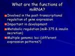 what are the functions of mirna