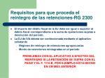 requisitos para que proceda el reintegro de las retenciones rg 23002