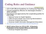 coding rules and guidance