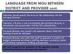 language from mou between district and provider cont