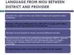 language from mou between district and provider