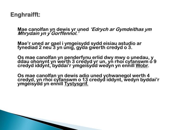 Enghraifft: