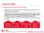 about investhk