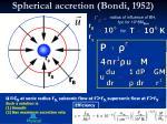 spherical accretion bondi 1952