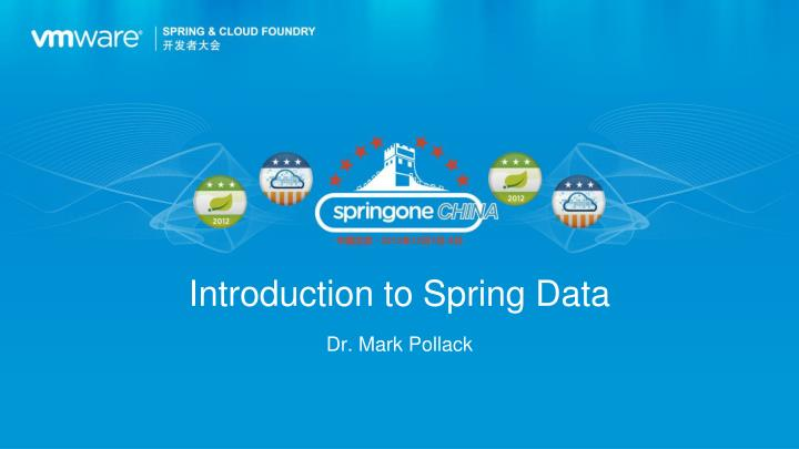 introduction to spring data n.