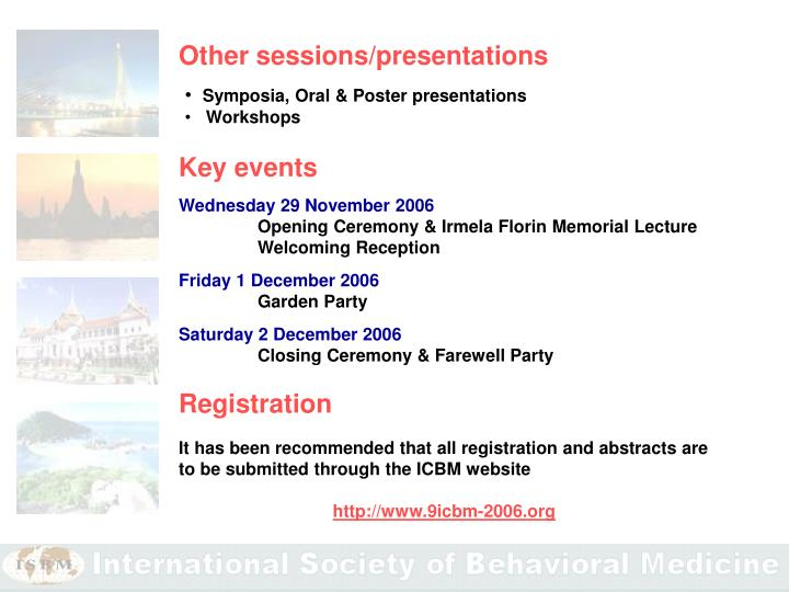 Other sessions/presentations