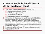como se suple la insuficiencia de la regulaci n legal