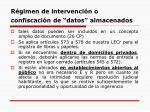 r gimen de intervenci n o confiscaci n de datos almacenados