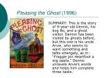 pleasing the ghost 1996