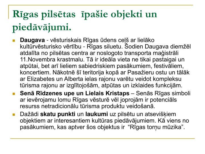 Rīgas pilsētas
