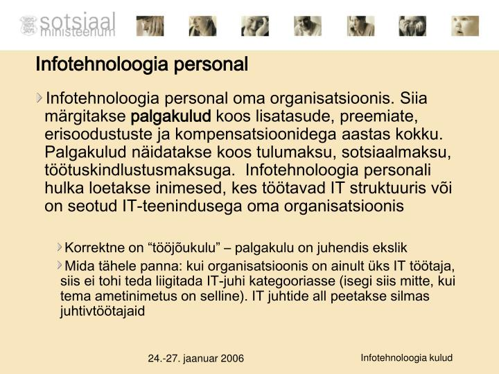 Infotehnoloogia personal