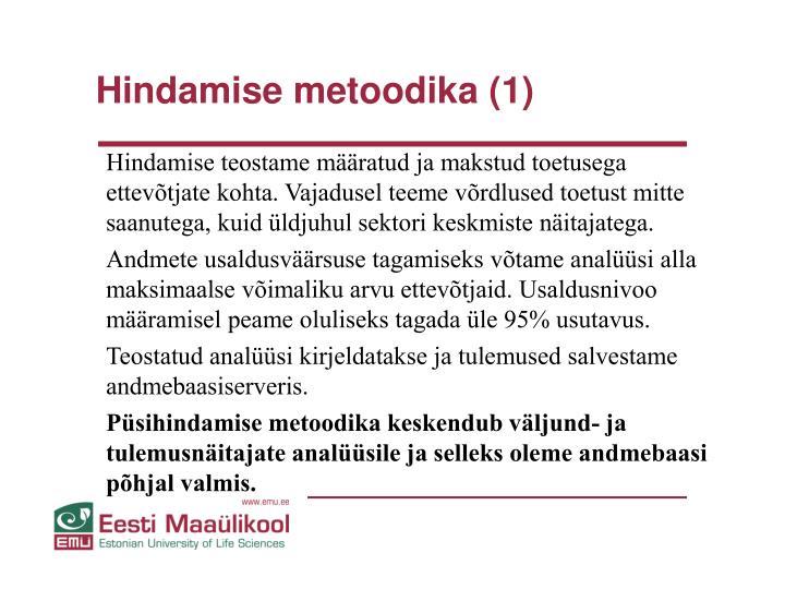 Hindamise metoodika (1)